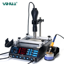 YIHUA 853AAA Hot Air Soldering Station With Adjustable Hot Air Bracket BGA Rework Station IR Repair Free shipping