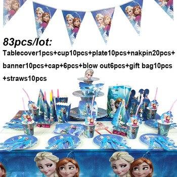 83 шт. Disney замороженные Тема кружки, тарелки, салфетки для День рождения воздушные шары для парти украшения товары для праздника пользу товаров для детей 10 человек использования
