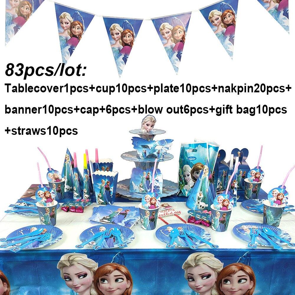 83 шт. Disney замороженные Тема кружки, тарелки, салфетки для День рождения воздушные шары для парти украшения товары для праздника пользу товар...
