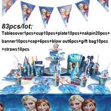 Decoração de festa com tema Frozen Disney, 83 peças, copo, prato, guardanapo, kit de festa de aniversário, materiais de eventos, itens de lembrancinhas para crianças, uso para 10 pessoas