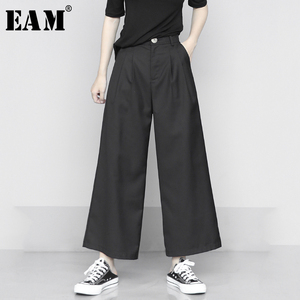 [EAM] High Waist Black White Brief Long Wide Leg Trousers New Loose Fit Pants Women Fashion Tide Spring Summer 2020 1U327