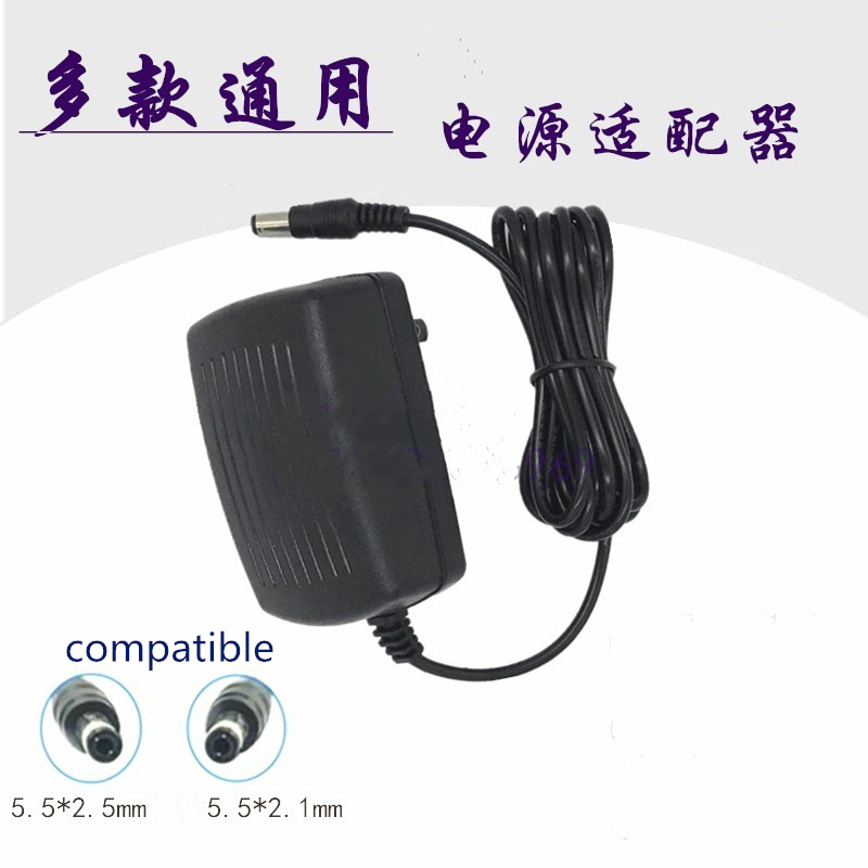 Универсальный адаптер питания 12V2A, 1.5A 1A, аксессуары, штепсельная Вилка питания, 2 метра