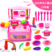Children's House Toy Set Early Childhood Education Toy Tableware Acousto optic Toy Boys and Girls Cooking figma Assembly