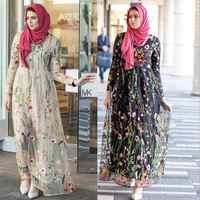 Мусульманский кафтан с вышивкой «Рамадан ид», модная мусульманская одежда в Дубае полной длины с подкладкой, одежда для молитвенного обслу...
