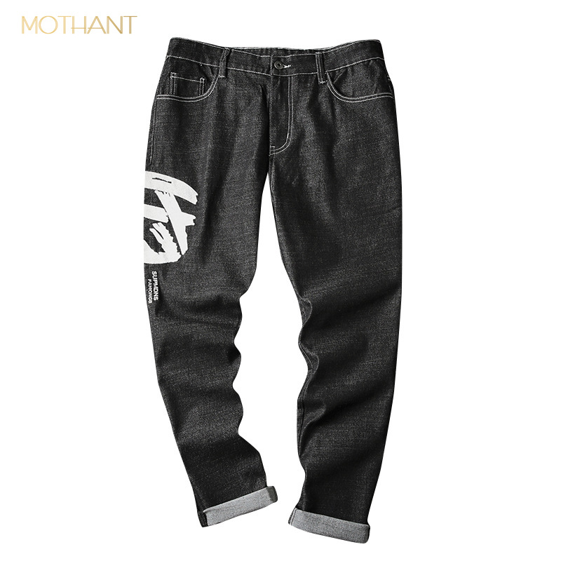 Original Tide Brand Printed Denim Harem Pants Male Youth New Japanese Loose Comfortable Jeans Personality Trend Pants