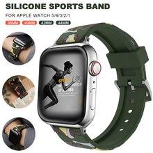 Мягкий силиконовый спортивный ремешок для apple watch series