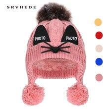 Г. Зимняя Защитная детская зимне наушники шапка теплая Милая хлопковая шапка теплая вязаная шапка для мальчиков и девочек, модная бархатная шапка