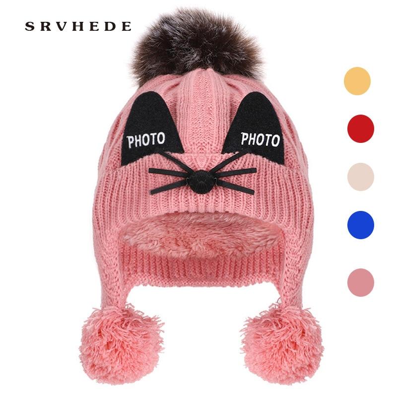 2019 Winter Protection Children's Earmuffs Hat Warm Cute Cotton Hat Warm Knit Hat Boys And Girls Hot Fashion Plus Velvet Cap