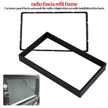 2 DIN radio fascia refit frame Auto DVD Frame Radio Fascia Stereo Panel Voor Buick Excelle Chevrolet Verona(China)