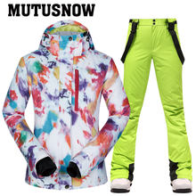 -30度スキースーツ女性冬の女性のジャケットと防水女性のジャケット屋外スノーボードサイクリングキャンプブランド