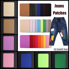 1pcs Colorful Denim Patches DIY Iron On Elbow Repair Pants For Jean Clothing And Apparel Sewing Fabric