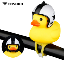 TOSUOD bicycle small yellow duck with helmet road bike motorcycle bell children riding horn lamp