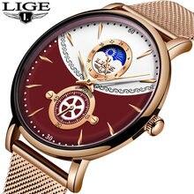 Часы наручные lige женские кварцевые модные брендовые Роскошные