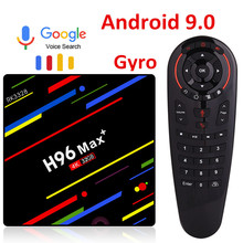H96 MAX plus RK3328 Android 9.0 TV Box 4