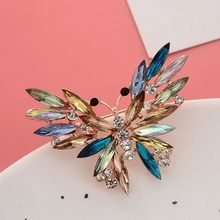 Vintage Design Shinny Crystal Rhinestone Butterfly Brooches For Women Dress Scarf Brooch Pins Wedding Jewelry Accessories Gift(China)