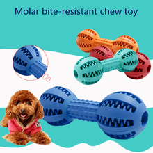 Pet Sof Dog Toys Extra-tough Rubber Dumbbell Shape Toy Funny Interactive Chew For Tooth Clean Ball Of Food