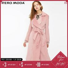 Vero Moda Autumn Winter cotton corduroy split long trench coat |318409508