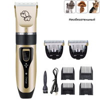 electrical-pet-clipper-professional-grooming-kit-rechargeable-pet-cat-dog-hair-trimmer-shaver-set-animals-hair-cutting-machine