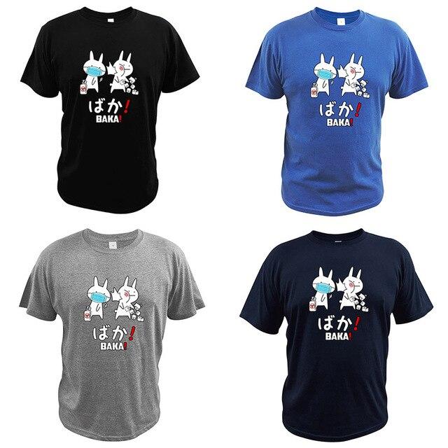 Camiseta Baka para personas mayores Clase de 2020, camiseta de cuarzo de algodón puro transpirable, Camisetas japonesas con conejo bonito Slap Tshirt