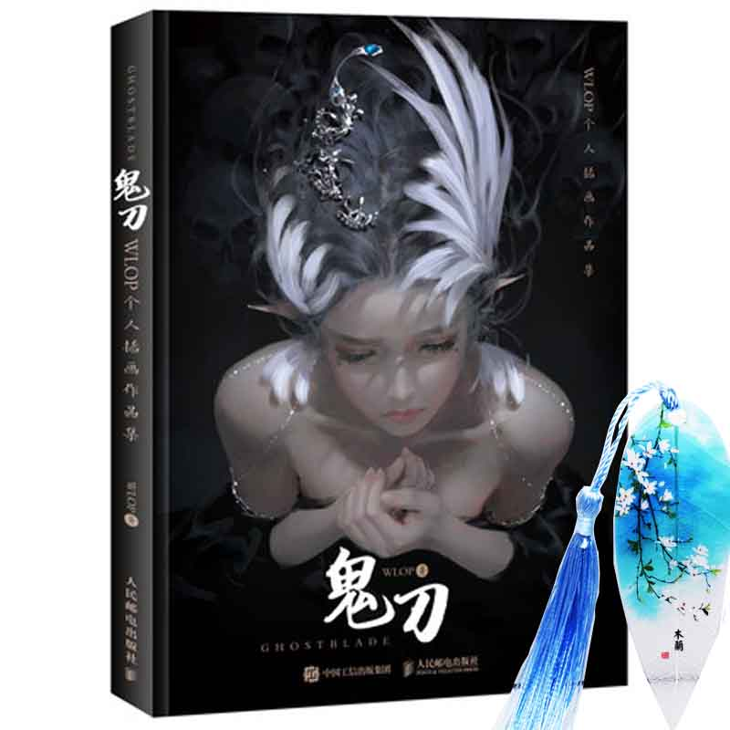 Ghost Blade WLOP Personal Illustration Drawing Collection Art Book In Chinese QR Code Video Teaching Textbook (1pcs Bookmark)