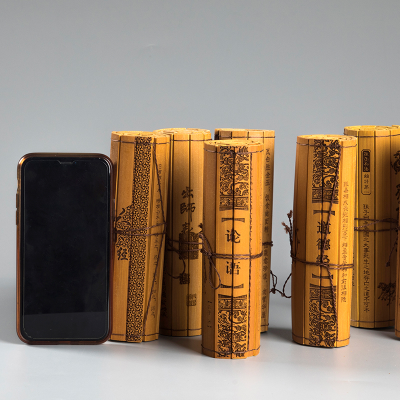 China Traditional Books Bamboo Gift Of Cultural Manslips Inscribed Characters Moral Scriptures San Zi Jing Dao De Jing Sunzi