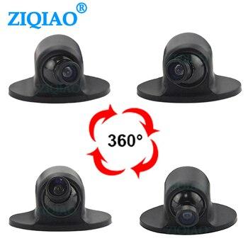 ZIQIAO HD парковочная камера заднего хода автомобиля ночного видения 360 ° вращающийся вид сбоку камера заднего вида HS019