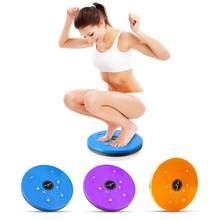 Planche à disque de Torsion de taille pratique, aimant exercice aérobique du pied, entraînement de Yoga, santé, bien vendu