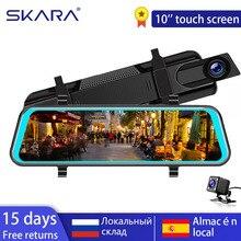 цена на SKARA Dash camera 10 inch Rearview mirror Car dvr Full HD 1080P dash cam touch screen Dual lens cameras Video recorder auto cam