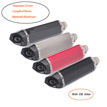 470mm Motorcycle Escape Tail Pipe Silp on 51mm Exhaust Muffler With DB Killer Silencer System