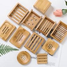 Porte-savon en bambou naturel en bois porte-plateau rangement porte-savon plaque boîte conteneur Portable salle de bain porte-savon boîte de rangement