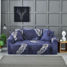 Эластичный чехол для углового дивана мягкий разных цветов с