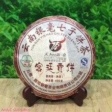 2010จีนYunNan PuerชาQiZi YinHao GongTing Puerเค้ก400G Shu Puerเค้กRipe PuerชาClear fireล้างสารพิษชา