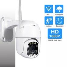 كاميرا لاسلكية 2 ميجا بيكسل 3 ميجا بيكسل PTZ ذات قبة دائرية تعمل بالانترنت كاميرا مراقبة IP 4 ميجا بيكسل خاصية التكبير في الهواء الطلق ONVIF كاميرا P2P ذات اتجاهين صوت واي فاي كاميرا Camhi