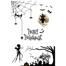 AZSG Happy Halloween Owl Witch Ghost Clear Stamps/Seals For DIY Scrapbooking/Card Making/Album Decorative Silicone Stamp Crafts