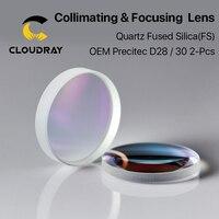 Spherical Focusing Lens D28 D30 F75/100/125/150/155/200mm 2Pcs Precitec Quartz Fused Silica for High Energy Fiber Laser 1064nm