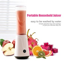 Portable Electric Juicer Blender Fruit Baby Food Milkshake Mixer Meat Grinder Multifunction Juice Maker Machine multifunction baby cooking machine baby food supplement electric baby food grinder cooking mixer automatic food mills 220v