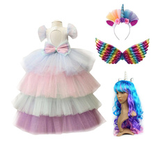 цена на Baby Christmas Girls Unicorn Dress with Long Tail Baby Girl Princess Birthday Party Ball Gown Kids Clothes Toddler Girl Dresses