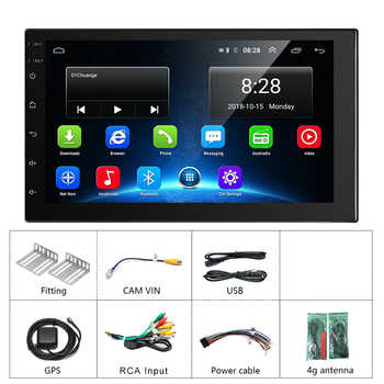 Podofo 2 Din Android Car Multimedia 2G+32G 7 Inch Car Radio GPS Navigation WIFI Bluetooth MP5 Player Support 4G LTE SIM Network