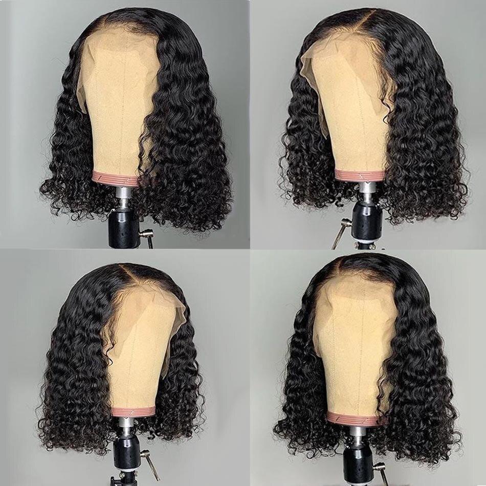 curly bob - 副本