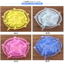 Fresh-Cover Sealed Strong-Tension Food-Grade Silicone Gel 6PCS Hermetic All-Purpose Multifunction
