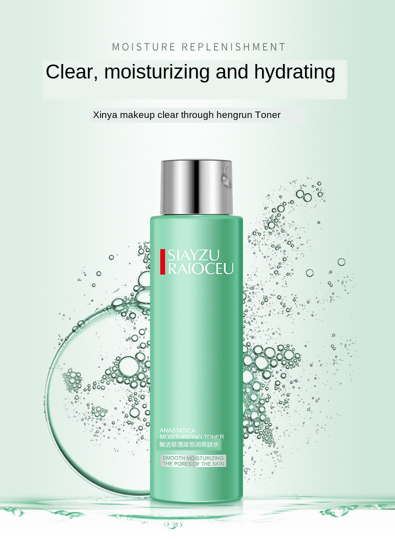 Face Tonic 200ml Moisturizing Hydration Facial Toner Skin Care