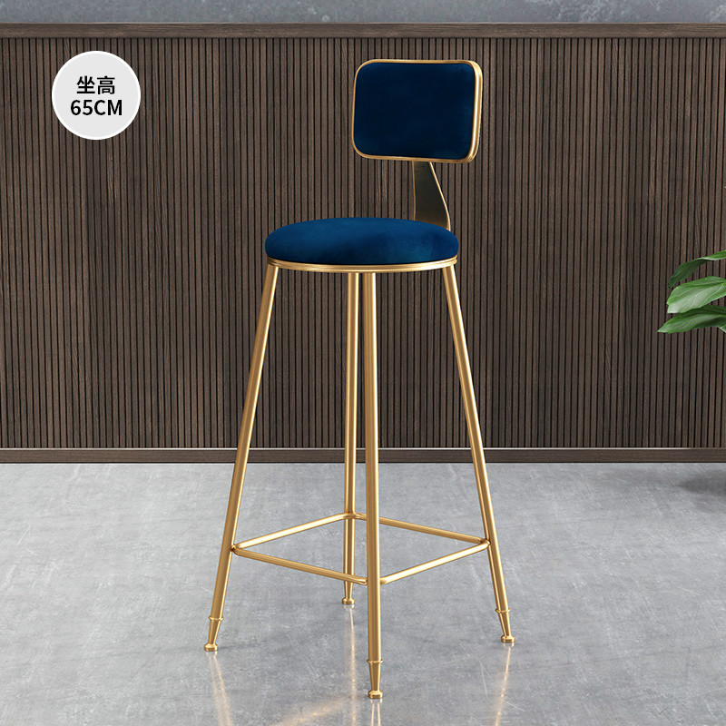 Last Cheap Nordic Bar Stool Wrought Iron Ins Creative Table Lift Cafe Back Net High Chair Simple Counter Stool Bar Stool
