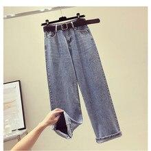JUJULAND Women`s Plus Size High Waist Washed Light Blue True Denim Pants Boyfriend Jean Femme For Women Jeans 8412