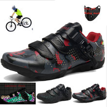 Mtb велосипедная обувь spd cleat педаль Набор Профессиональный