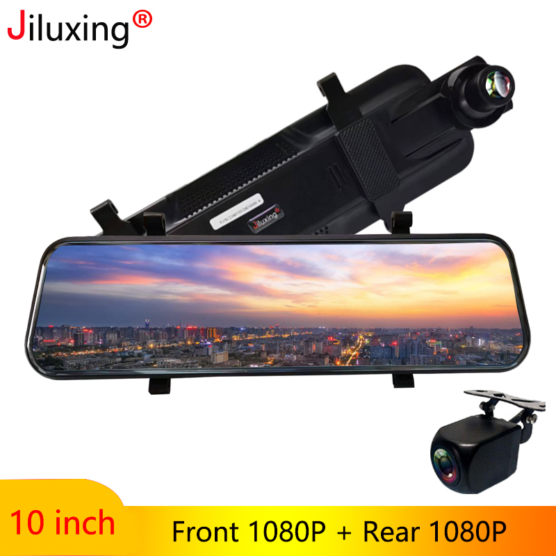 Jiluxing 10 HD 1080P Front+1080P Rear Car DVR Dash camera Touch Screen car cameras Rearview mirror Video Recorder Night Vision