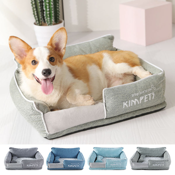 Dog bed Washable house for dogs Corgi Dog Kennel Winter Warm Removable Oxford Cloth Pet Cotton Nest Square Sponge Cat Kennel jiahui a038 detachable cotton fabric sponge pet dog cat house kennel red white grey