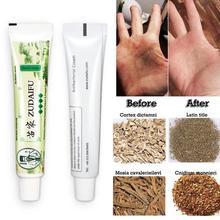 ZUDAIFU crèmes naturelles pour le Psoriasis de la peau eczématoïde onguents traitement Psoriasis eczéma allergique neurodermatite Ointmen