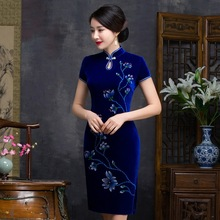 2019 Promotion Drawing Beads Short Sleeve Long Improvement In Fashionable Restore Ancient Ways Of Cultivate Morality Show Thin