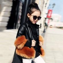 Детская зимняя верхняя одежда, пальто детское кожаное пальто для девочек от 1 до 10 лет детская одежда из искусственного меха осеннее меховое пальто