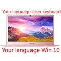 J3355/J3455/J4105 14 laptop 8G DDR4 RAM 1TB SSD metal shell laser engraving your language Backlit keyboard